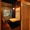 ウメ子の家 神戸三宮店のおすすめポイント2