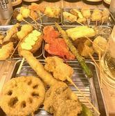 大衆昭和居酒屋 関内の夕焼け一番星 関内酒場 関内本店のおすすめ料理2
