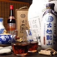 本場中国の紹興酒はじめ、アルコールの種類が豊富★