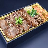 おうちでお肉を楽しみたい方におすすめのテイクアウト!