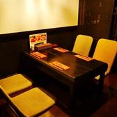 ■完全個室■4~8名様