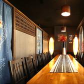 ≪プライベート感◎テーブル個室≫宴会や飲み会にオススメです