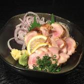 居酒屋 楽笑 鶴岡のおすすめ料理3