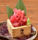 寿司居酒屋 海座 SHIZAのおすすめ料理3