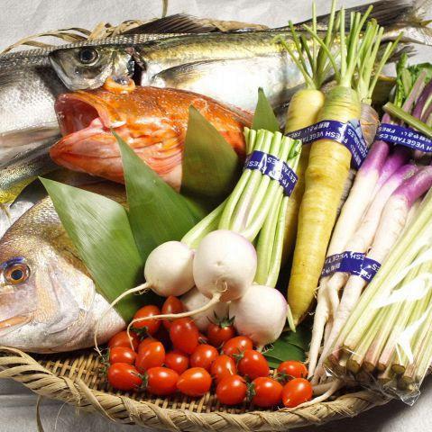大地に感謝!季節の新鮮食材入荷中♪美味しい魚も全国の漁港から直送!