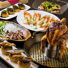 Kitchen Yum-Yum Gimme Someのおすすめ料理1