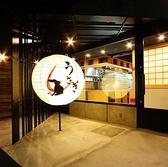 元祖広島お好み焼き鉄板焼き うさぎの雰囲気3