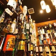 圧巻のセルフ式焼酎バーは焼酎30種が飲み放題980円抜~!