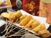 誠 seiのおすすめ料理2