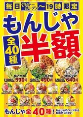 ぼちぼち 町田北口店の写真