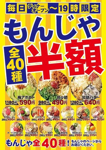 Bochibochimachidakitaguchiten image