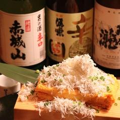 旬鮮居酒屋 咲久咲久 前橋のおすすめ料理1