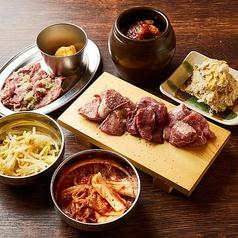 大衆ホルモン 肉力屋 蒲田東口店のコース写真