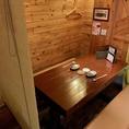 三宮駅から徒歩5分の隠れ家。木の温もりあふれる落ち着いた店内で、おいしいお料理を愉しんでください。※忘新年会シーズンの為、団体様が入られた場合は、カウンター席のご案内となる場合がございます。ご了承下さい。