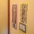 熊本の本格焼酎もご用意しております