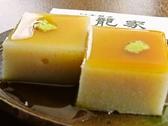 日本蕎麦 籠家のおすすめ料理2