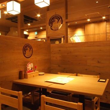 やきとりセンター 新宿歌舞伎町店の雰囲気1