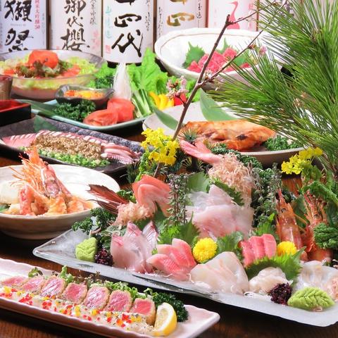 新鮮な魚介をリーズナブルにご提供!つまみに合うお酒も多数ご用意しております◎