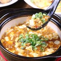本場中華の味を堪能!ランチも大人気