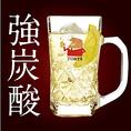 全100種飲み放題!人気の強炭酸ハイボールを始め、日本酒や焼酎、ワインや果実酒などもご用意しております