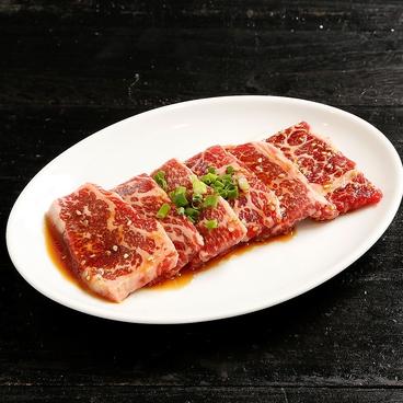 焼肉 牛星 住吉店のおすすめ料理1