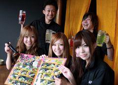 三ツ星マート 葵東店の写真