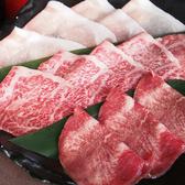 ありが十。 栞屋山科駅前店のおすすめ料理3
