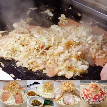 ひょうたんのおすすめ料理1