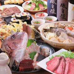 豊丸水産 静岡南口店の写真