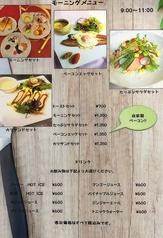 フレンチレストラン mori 森 モリの写真