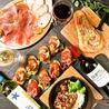 肉と野菜の串焼きバル MEECHOS ミーチョスのおすすめポイント1