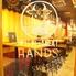 肉バル&魚バル HANDS ハンズのロゴ