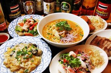 タイかぶれ食堂のおすすめ料理1