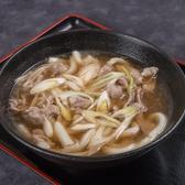 ふじ家うどんのおすすめ料理2
