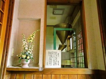 日本蕎麦 籠家の雰囲気1