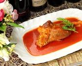 アラシのキッチン 先斗町店 Persian&Indian Halal Restaurant Arash's Kitchenのおすすめ料理3