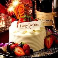 誕生日・お祝い事に水道橋店特製デザートプレート贈呈♪
