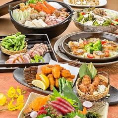 月あかり 浜松店のおすすめ料理1