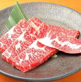 焼肉王国 モーク 東川口店のおすすめ料理2