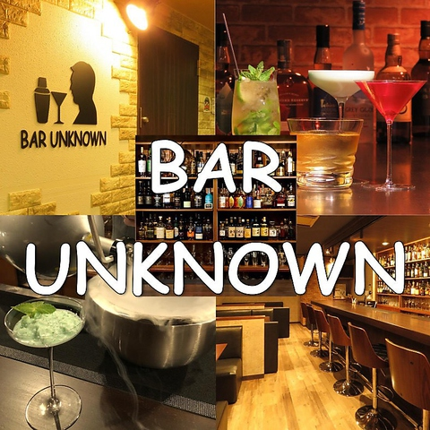 BAR UNKNOWN