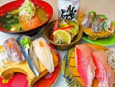 回転寿司 魚磯 伊豆高原店の写真