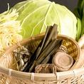 【国産野菜】野菜のうまみを最大に味わって頂きたく、国産の安心・安全・美味なお野菜を使っております!