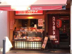 ハマケイ 大倉山店