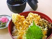 にほのうみ 滋賀県立琵琶湖博物館内のおすすめ料理2