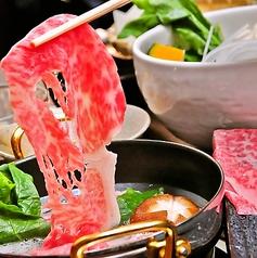 SHAVU SHAVUのおすすめ料理1