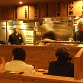 やきとりセンター 新宿歌舞伎町店の雰囲気2