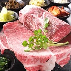 肉料理 月輪