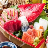 しあわせ料理 萬てん 京橋のおすすめ料理3