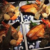 おりょうり魚栄のおすすめ料理2
