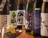 厳選された全国のこだわりの日本酒や焼酎も豊富